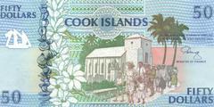 50 долларов ND (1992) (Острова Кука) P-10