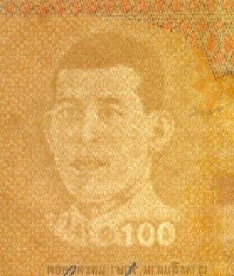 Таиланд 100 батов 2020 года, Р-140