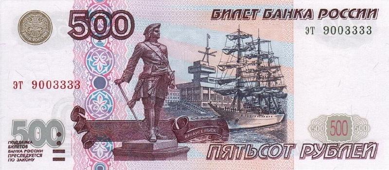 секс за 1 рублей в москве