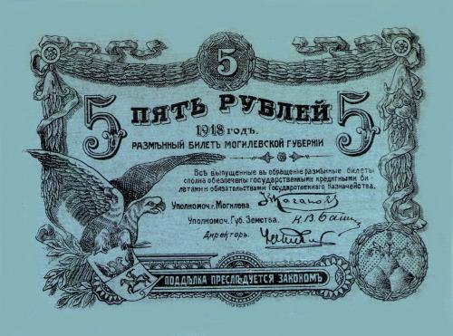 5 рублей аверс
