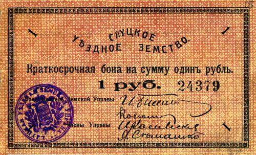 1 рубль аверс