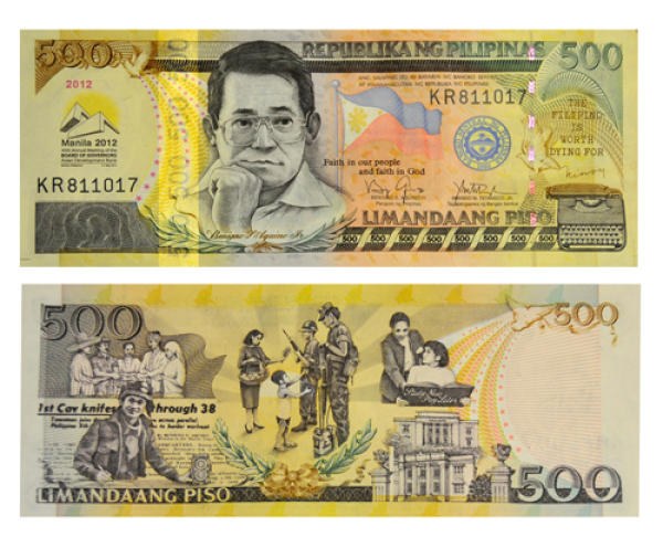 Юбилейная банкнота 500 песо филиппины