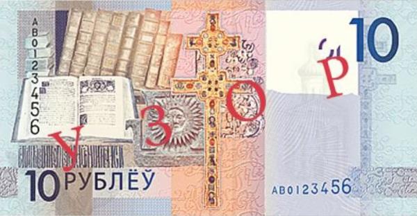 10 рублей 2009 г. реверс