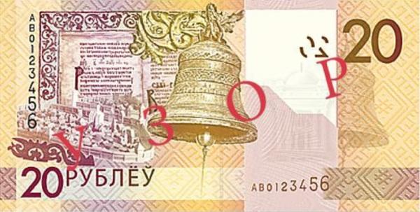 20 рублей 2009 г. реверс